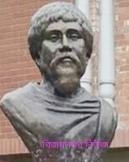 গ্রামীণ সাংবাদিকতার পথিকৃৎ কাঙাল হরিনাথের প্রয়াণ দিবস আজ